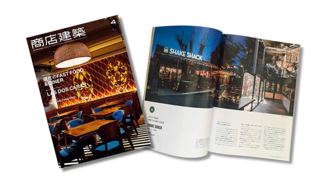 当社担当案件が『商店建築2016年4月号』に取り上げられました。Our work has been picked up by April 2016 issue of SHOTENKENCHIKU.